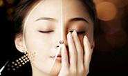 果酸换肤会不会复发 怎样保养避免复发