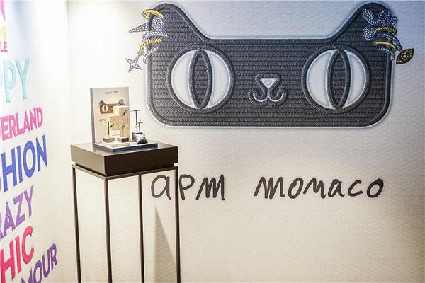 当天猫超级品牌日遇到摩纳哥,轻奢潮流席卷而来