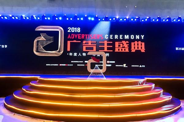 赛菲尔珠宝斩获中国广告长城奖两项大奖 王义善董事长获封年度功勋人物