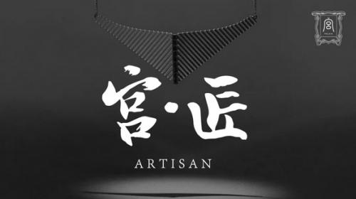 周大福中法纪录片《宫·匠》华盛顿华语电影节获奖【图】