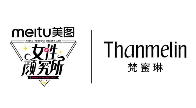 梵蜜琳品牌携手美图公司 联合打造《定格美一步·美图女性成长主题摄影展》上海启幕