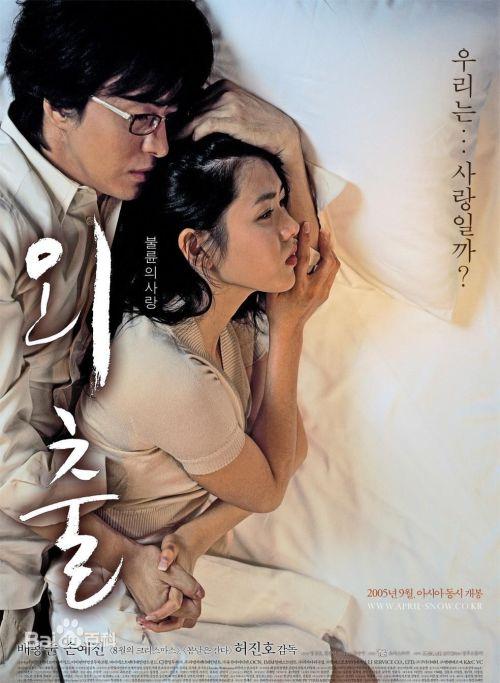妻子的出轨韩国电影