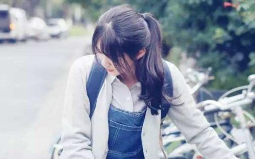 很多女孩子觉得单身独处是好的?但是这却会让她们身体越来越差