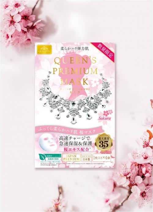 2021上海国际美妆节开幕 QUALITY FIRST携爆品亮相