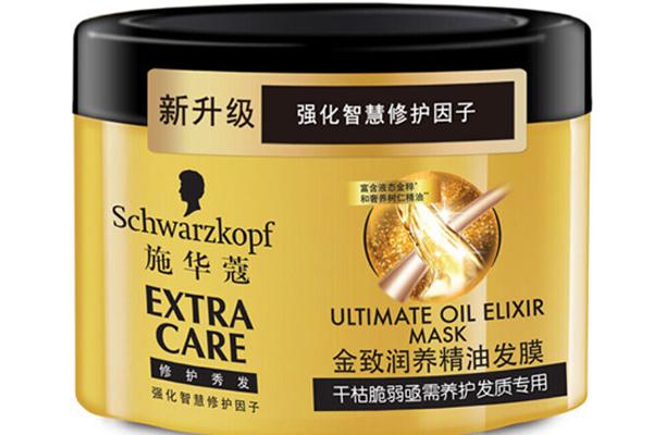 施华蔻发膜和润发乳使用顺序