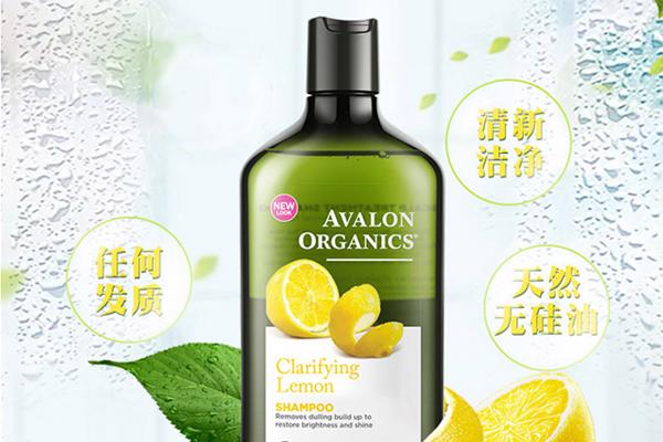 阿瓦隆洗发水怎么样