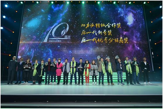 携手三大权威机构开展品牌调研,韩后十周年庆典会议发布行业绿皮书